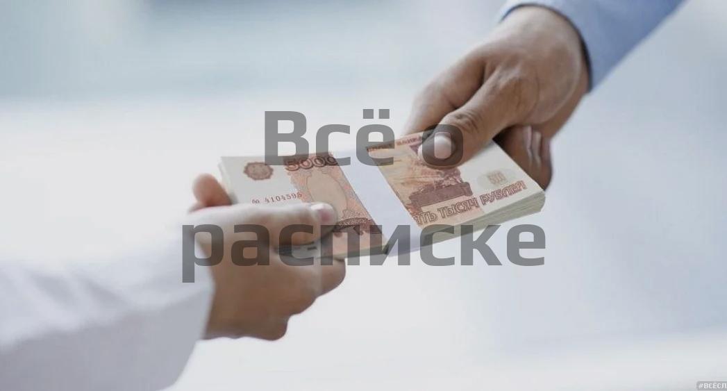 альфа банк онлайн заявка на ипотеку